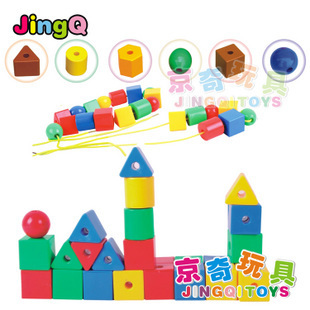 JingQi plastic toy baby birthday gift big cube beads shape DIY building threading block educational blocks 1 bag free shipping