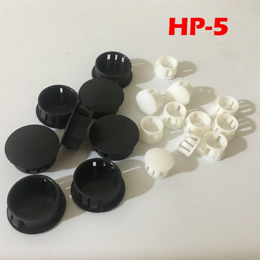 100pcs HP 5 5MM Diameter Black White Nylon Plastic ...