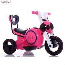 2017 lustige Die Neue Raum Hund WiederaufladbareBatterieToy Kinder Elektrische Motorrad Fuß Fahrt Auf Auto Baby Dreirad