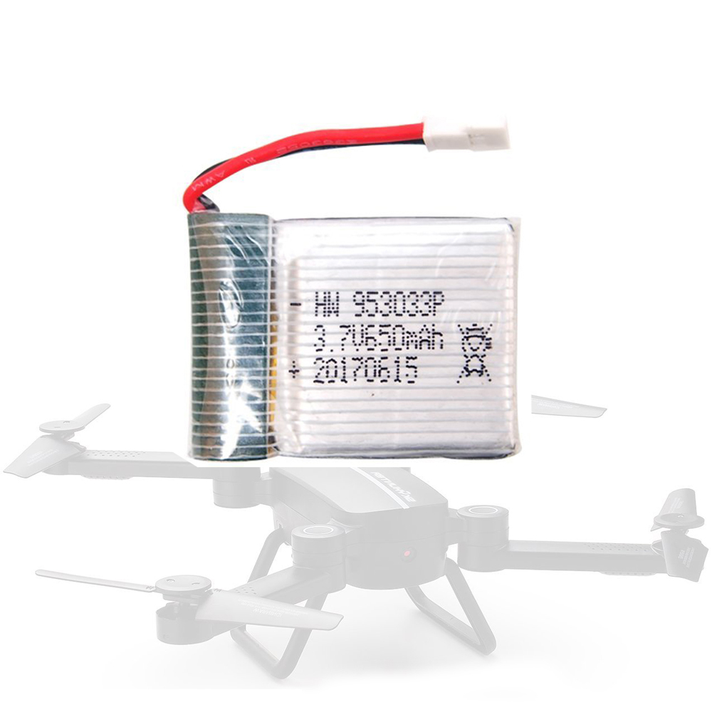 EBOYU(TM) Spare Parts 3.7V 650MAh Lipo Battery for JIE-STAR X8TW X8T Q1012 Q9 RC Quadcopter Drone original accessories mjx b3 bugs 3 rc quadcopter spare parts b3 024 2 4g controller transmitter