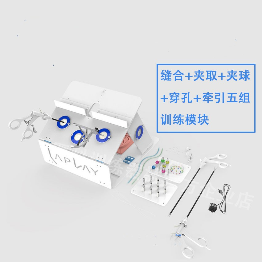item image  Laparoscopic surgical procedure coaching field Surgical simulation set Surgical Coach CICI HTB15anQRG6qK1RjSZFmq6x0PFXau
