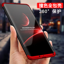 Xinyada Case For Xiaomi Mi Mix 2 Mix2 Full Cover 360 Protection Coque Funda Shockproof Cases Shell Phone Bag