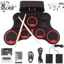 SLADE портативный свернутый электронный барабанный набор 9 силиконовых подушечек Встроенные динамики с барабанными палочками поддержка педали USB MIDI