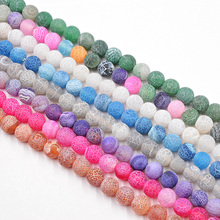 Free Shipping Natural Stone Frost Agates Round Loose Make Beads for Jewelry Making 6 8 10 12MM Selection Size