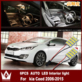 Night Lord 6pcs/lot 12V Car LED Vehicle Interior Map Dome Door Lights Kit Package Reading Lights set  For kia ceed