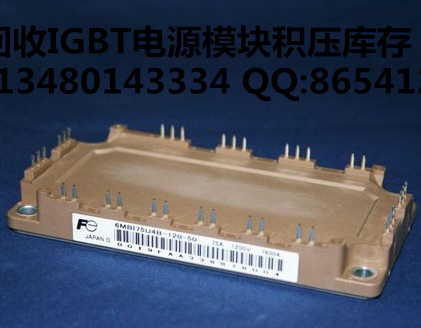 High recovery of *IGBT power supply module 6MBI75U4B-120-50/6MBI100U4B-120-50 7mbr75ub120 genuine power igbt module spot xzqjd