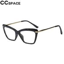 ebed04e0f 45591 الأزياء مربع إطارات النظارات المرأة الإمالة أنماط العلامة التجارية  البصرية نظارات الكمبيوتر Oculos دي غراو