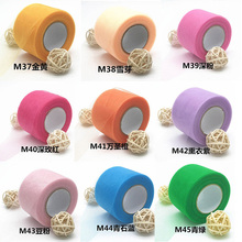 22 m Multicolored Shiny Tulle Roll Wedding Furnishing Stuff