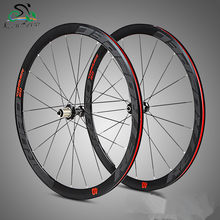 CheckOut High Quality 700C/40mm Aluminium Alloy 4 Bearing Wheels bmx Road Bicycle Wheel Road Wheelset Bicycle Wheels save