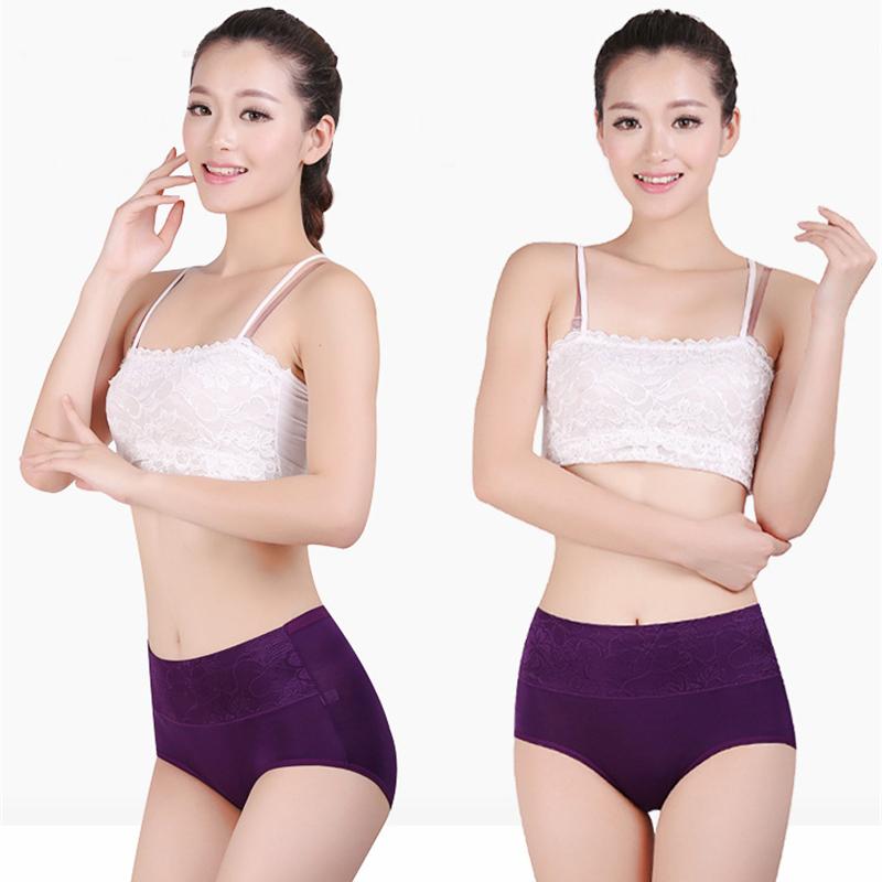 Seamless Cotton Underwear