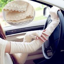 Новые модные женские длинные перчатки с защитой от ультрафиолета, кружевные перчатки, перчатки для вождения, женские летние вечерние солнцезащитные варежки