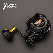 JITAI Baitcasting Fishing Reel Dual Brake System 8Kg Carbon Fiber Drag 7.0:1 High Speed CNC Extended Handle Knob