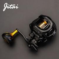 JITAI Baitcasting Fishing Reel Dual Brake System 8Kg Carbon Fiber Drag 7.0:1 High Speed CNC Extended Handle Knob Reel Fishing