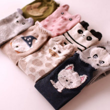 Cute Autumn Winter Women Sock Lovely Animal Women Panda Bear Pig Giraffe Cartoon Socks 2018 New Arrival Cotton Warm Socks 6C0140(China)