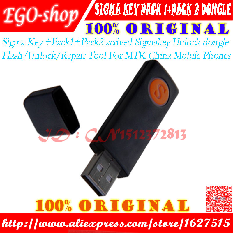 Sigma clave sigma dongle + Pack1 + Pack2 + Pack3 activado la sigmakey  dongle para alcatel huawei