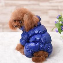 Dog clothing 105