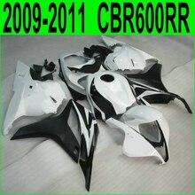 Aftermarket частей тела обтекателя комплект для Honda CBR 600RR впрыска 09-12 белый черный обтекатели CBR600RR 2009 2010 2011 2012 21NJ