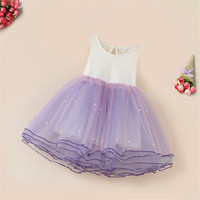 Casual Summer Cool Kids Dresses For Girls Sleeveless Princess Thin Clothes Dress Kids Wear Pearl Tutu