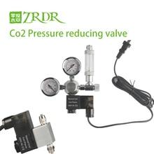 ZRDR аквариум CO2 Регулятор электромагнитный клапан проверьте аквариумный клапан регулятор для аквариума Fish Tank Tool Давление понижения