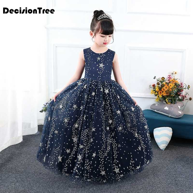 party wear dresses for girl