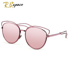 RBspace high-quality women's sunglasses brand new retro sunglasses designer glasses oculos glasses cat fashion female GafasS1855