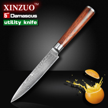 5″ inch utility knife Japanese VG10& 73 layers Damascus steel kitchen knife multi-purpose cutter color wood handle FREE SHIPPING