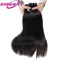 Addbeauty прямо бразильский натуральная волосы молодая девушка Человеческие волосы Weave Связки Natural Цвет длинные волосы РСТ (ПП) 35% для салона