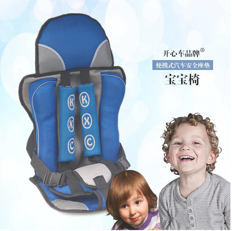 1 8 years old baby portable child car safety seat kids chairs for children toddlers infant. Black Bedroom Furniture Sets. Home Design Ideas