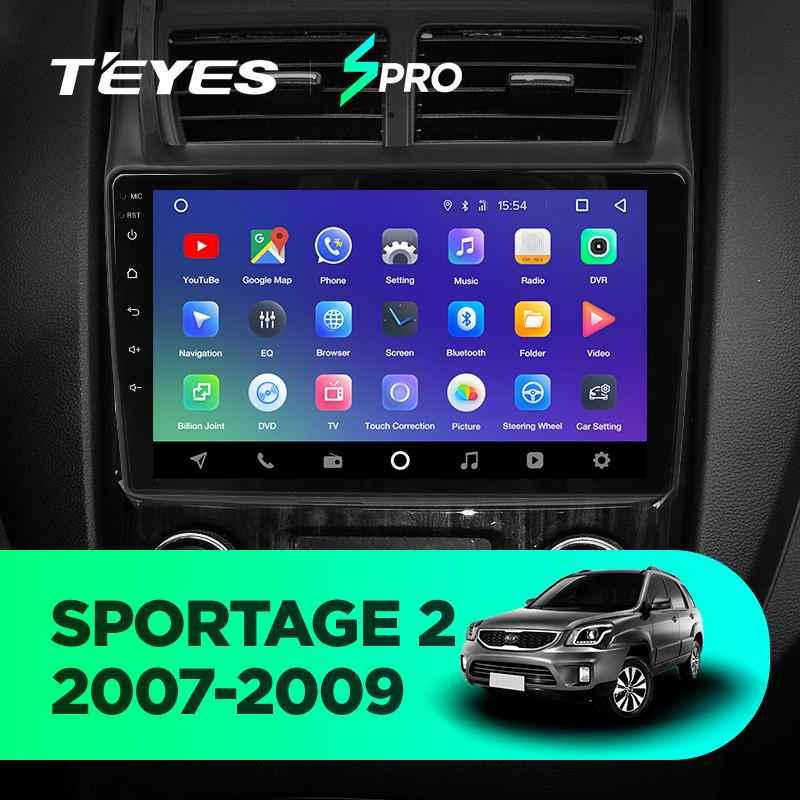 TEYES SPRO 起亜 Sportage 2 2007-2009 カーラジオマルチメディアビデオプレーヤーナビゲーション GPS アンドロイド 8.1 アクセサリーセダン no dvd 2