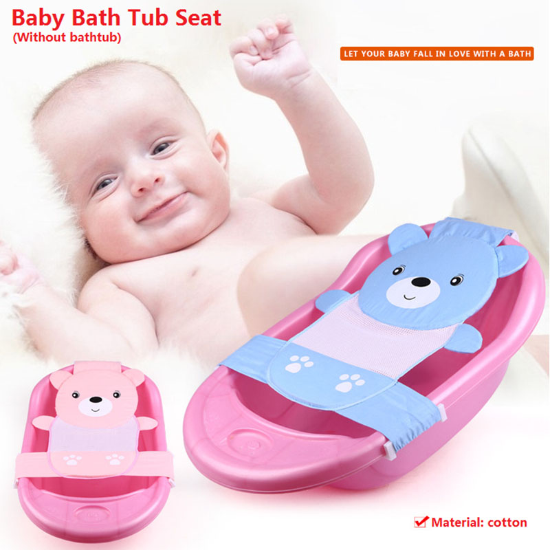 Babyyuga Baby Tub Net Security Support Child Shower Care for Newborn ...