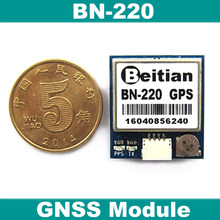 BEITIAN,3.0V-5.5V TTL level,GNSS module,GPS GLONASS Dual GPS module ,built in FLASH,BN-220(China)