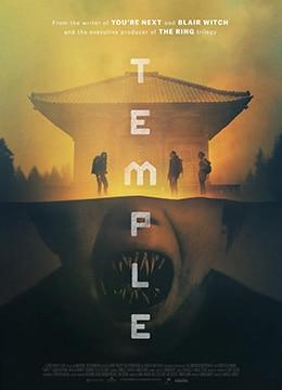 《鬼庙》2017年美国,日本恐怖电影在线观看