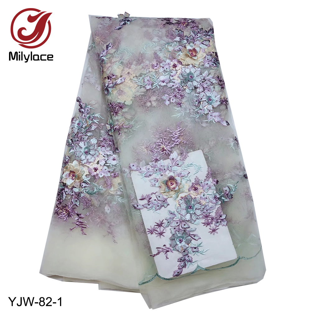 Milylace new coming african lace fabric embroidery beads tulle lace fabric nigerian french lace fabric for