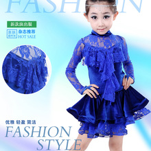 Новинка; костюмы для латиноамериканских танцев для девочек; детская одежда для занятий танцами