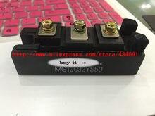 Novo módulo MG100J2YS50