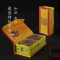 Tibet's religious teachers impart production of natural incense, Tibetan incense coil, Tibet medicinal incense