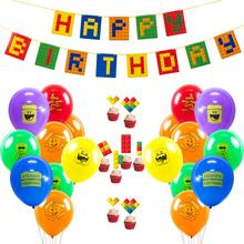 Colourful Brick Theme Party Set Latex Balloons Happy Birthday Banner Cake Topper Building Block Kids and Decorations
