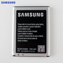 SAMSUNG Original Replacement Battery EB-BG130ABE For Samsung Galaxy Star 2 G130 Authentic Phone 1300mAh