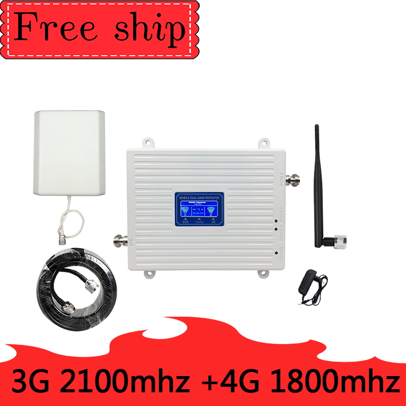 WCDMA 2100 3G LTE DCS 1800  4G Dual Band Mobile Signal Repeater  4G LTE Cellular Booster Amplifier   Whip  Antenna