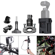 Aluminum 360 Roatary Bike Motorcycle Mount Holder for DJI OSMO Pocket Mount Bracket Bicycle Holder Mount For Gopro Action Camera drift handlebar bracket mount motorcycle bicycle bike holder accessories for ghost 4k s x stealth 2 gopro xiaomi action camera
