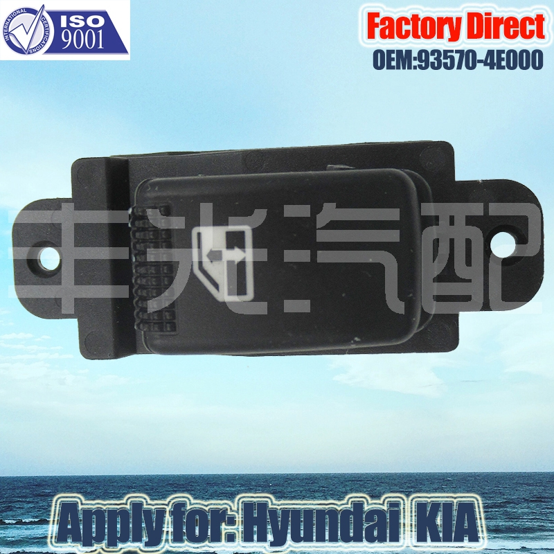 Factory Direct Window Regulator Switch Auto MASTER POWER WINDOW SWITCH Apply for Hyundai KIA LHD Left Driver Side 93575-4E000