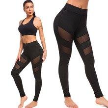 цены на Women Black Mesh Yoga Pants High Waist Fitness Legging Girl Sport Leggings Stretch Slim Patchwork Trousers Skinny yoga leggings  в интернет-магазинах