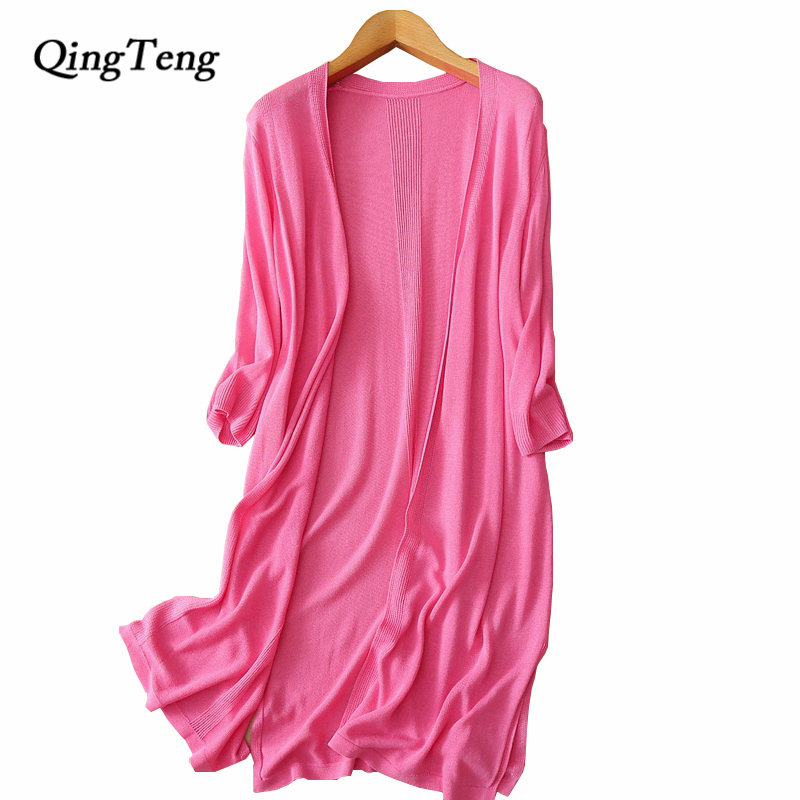 6 Colors Summer Women's Lady's Casual Open Front Long Cardigan Sweater Long Sleeves Top Floaty Net Lace knitted Cardigan Beach