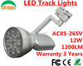 Factory wholesale high quality AC85-265V 12W 1200LM LED Track Lights,Showcase Spot light,Track Lighing,CE ROHS ,Warranty 3 Years