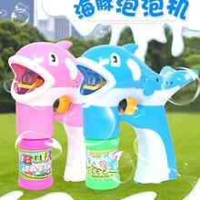 Новейший горячий пузырчатый воздуходувка машина игрушка детский мыльный пистолет с мыльными пузырями мультфильм Дельфин водяной пистолет подарок для детей Детское оружие воздуходувка