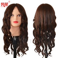 22 Inch Dark Brown Hair Mannequin Head Dummy Maniqui 80 Real Hair Wig Head For Curl