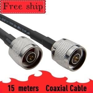 Image 5 - Außerhalb gain 13dbi Log antenne CDMA UMTS GSM 700 ~ 2700 mhz Gain 9dbi Für Handy Booster Repeater Panel antenne Mit 2m Kabel