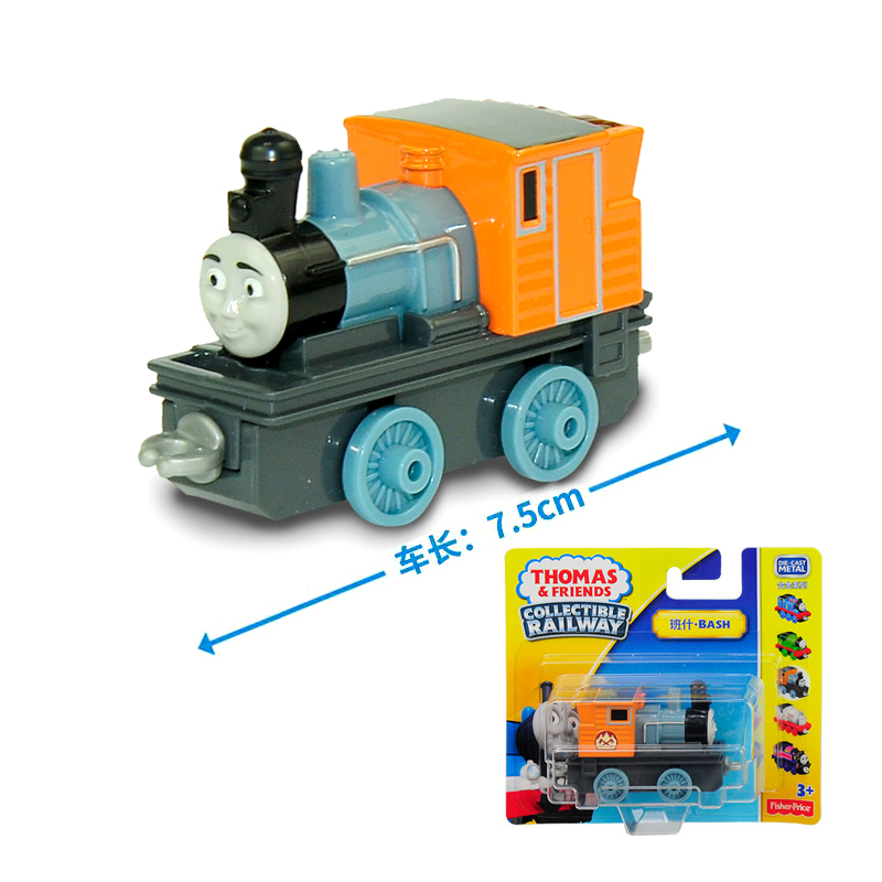 x23 Gift 1: 64 Vehicles Diecasts Thomas with hook Bash Thomas And Friends Magnetic Thomas Truck Engine Train Toys For Boys