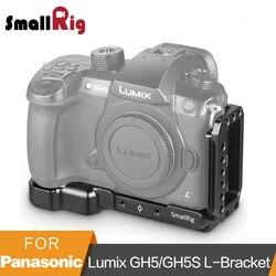 SmallRig GH5 L Bracket Plate for Panasonic Lumix GH5/GH5S Arca-Swiss Standard L Plate Mounting Plate -2179