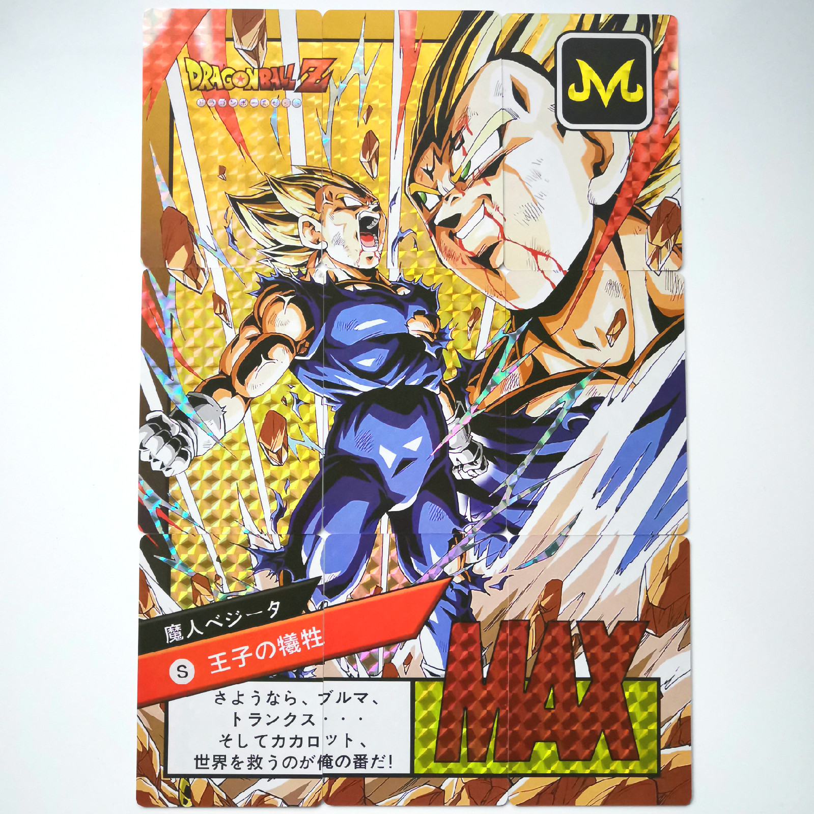 9pcs Super Dragon Ball Z Heroes Battle Card Ultra Instinct Goku Vegeta Super Game Collection  Anime Cards